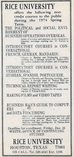 1974 Catalog