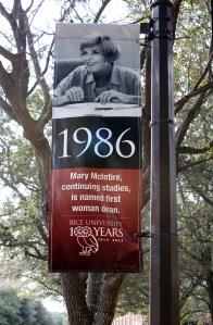 1986 Banner