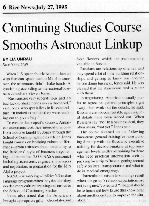 SCS-Course-Smooth-Astronaut-Linkup