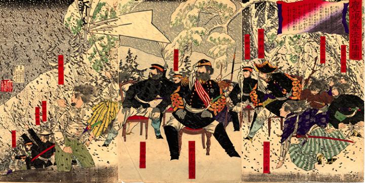 """Seinansenso snou"" by TukiokaYositoshi(1839-1892) - The ukiyoe ""Kagoshima boto syutuzinzu"" (an original print ). Licensed under Public Domain via Wikimedia Commons - http://commons.wikimedia.org/wiki/File:Seinansenso_snou.jpg#/media/File:Seinansenso_snou.jpg"